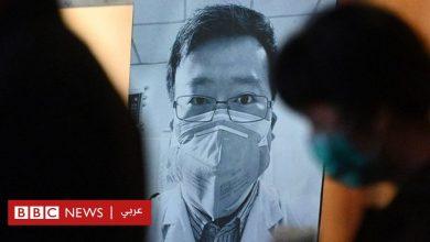 Photo of فيروس كورونا: وفاة مأساوية للطبيب الذي حذر منه لأول مرة في الصين
