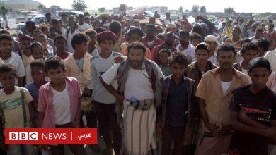 Photo of اليمن : أكبر عملية إغاثة إنسانية في العالم توشك على الانهيار