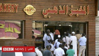 Photo of السودان: لماذا تفجرت أزمتا الوقود والخبز بشكل مفاجئ؟