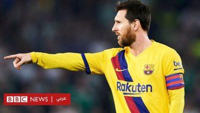 Photo of هل سيرحل ميسي عن برشلونة ويلتحق برونالدو؟