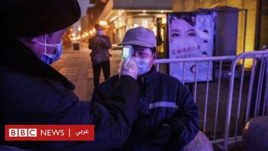 Photo of فيروس كورونا: زيادة كبيرة في حصيلة الضحايا بالصين بعد تسجيل 242 حالة وفاة جديدة