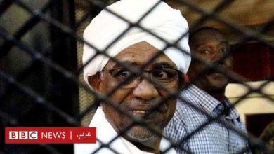 """Photo of عمر البشير: هل تسليم الرئيس السوداني السابق للجنائية الدولية يأتي ضمن """"صفقة"""" التطبيع مع إسرائيل؟"""