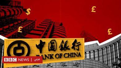 Photo of لماذا يهمنا اقتصاد الصين؟ – BBC News Arabic