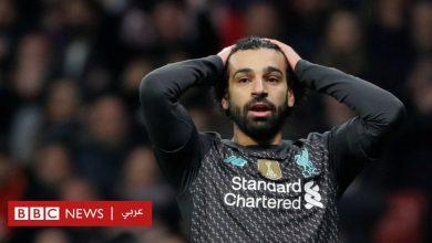 Photo of ليفربول يخسر أمام أتلتيكو مدريد في دوري أبطال أوروبا
