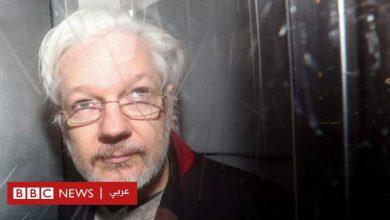 """Photo of هل عرض ترامب """"العفو عن أسانج مقابل تبرئة روسيا من عملية قرصنة""""؟"""