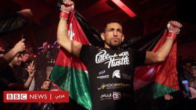 Photo of عبد الكريم السلوادي، الفلسطيني الذي برع في فنون القتال