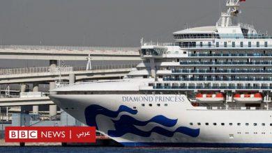 "Photo of فيروس كورونا: وفاة اثنين من ركاب سفينة دايموند برنسيس في اليابان وخبير يصف الموقف على متنها بـ ""الفوضوي"""