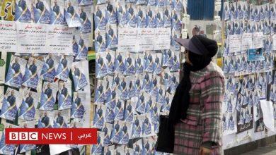 Photo of الانتخابات التشريعية الإيرانية: أضعف نسبة إقبال في تاريخ الجمهورية الإسلامية