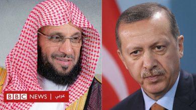"Photo of عائض القرني ""ينقلب على أردوغان"" ومواقفه القديمة: ""مراجعة فكرية أم أوامر عليا؟"""