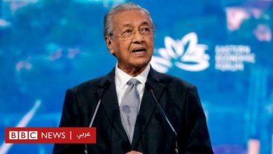 Photo of مهاتير محمد، رئيس وزراء ماليزيا، يستقيل بشكل مفاجئ