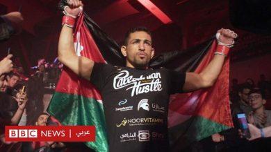 Photo of قصة عبد الكريم سلوادي – فخر فلسطين وبطل العالم في فنون القتال المختلطة