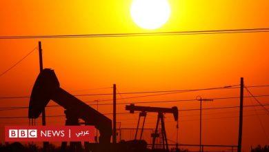 """Photo of نفط لبنان: مغردون يتجادلون حول انضمام بلادهم لنادي """"الدول النفطية""""؟"""