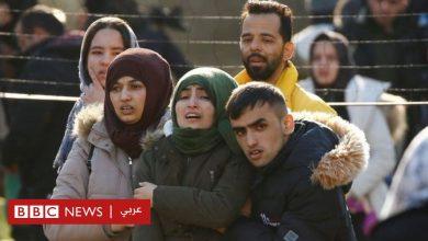 Photo of تركيا تسمح للاجئين بالمغادرة إلى أوروبا
