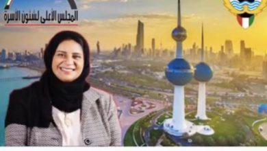 Photo of رسالة (2) الدكتورة منى عبدالله الصقر للمواطنين والمقيمين