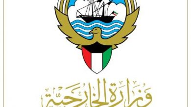 Photo of سفارة الكويت لدى ألمانيا تناشد المواطنين بالتقيد بالإرشادات الصحية بشأن فيروس كورونا