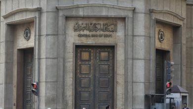 Photo of مصر تعلن البدء في طبع عملة بلاستيكية جديدة