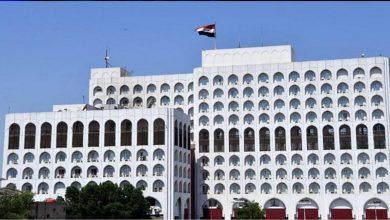 Photo of العراق.. تعطيل الدوام الرسمي بجميع المؤسسات الحكومية حتى 15 مارس الجاري