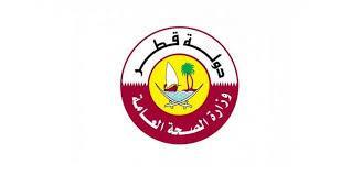 Photo of قطر: تسجيل 3 إصابات جديدة بفيروس كورونا.. ليصل الإجمالي إلى 15 حالة
