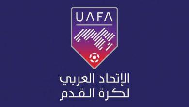 Photo of الاتحاد العربي للقدم إقامة مباريات نصف نهائي كأس محمد السادس د..