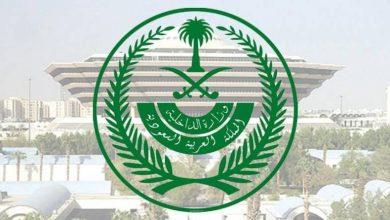Photo of السعودية إغلاق المجمعات التجارية باستثناء محال المواد الغذائية..