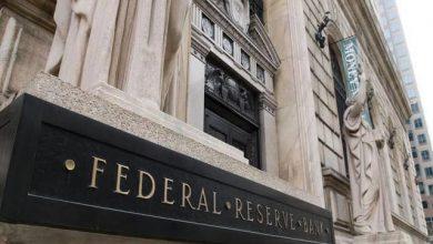 Photo of الاحتياطي الفيدرالي الأمريكي يخفض أسعار الفائدة إلى الصفر