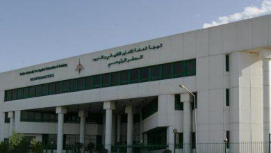 Photo of «التطبيقي»: تسخير كل إمكاناتنا المتاحة ووضعها في خدمة «الصحة»