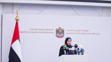 Photo of الإمارات تسجيل إصابة جديدة بفيروس كورونا ليرتفع عدد الحالات إلى