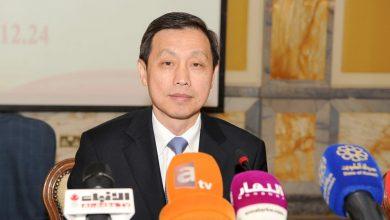 Photo of السفير الصيني: واثقون بأن الكويت ستنتصر على وباء كورونا قريبًا