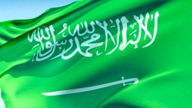 Photo of السعودية تشجب محاولة استهداف ميناء راس تنورة