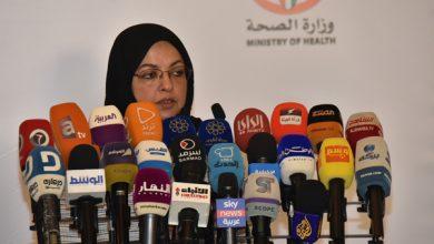 Photo of بالفيديو بثينة المضف 46 إصابة | جريدة الأنباء