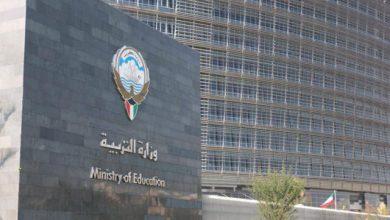Photo of التربية تحذر المدارس الحكومية والخاصة من اتباع نظام التدريس عن بعد