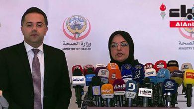 Photo of الصحة:  لا شهادات صحية من غير المراكز المعتمدة من السفارات الكويتية