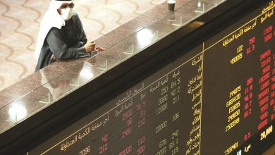 Photo of البورصة تعود للخسائر بـ 290 مليون | جريدة الأنباء