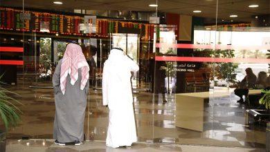 Photo of النفط وكورونا يعصفان ببورصة الكويت   جريدة الأنباء