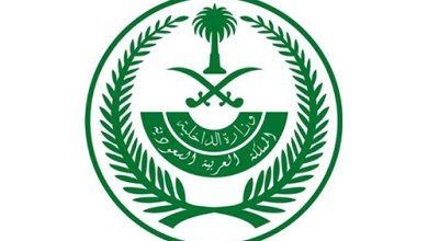 Photo of السعودية تعلق السفر إلى دول بينها | جريدة الأنباء