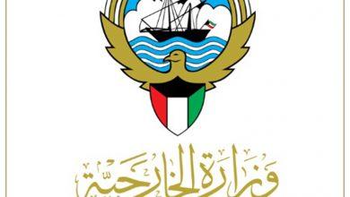 Photo of وزارة الخارجية تدعو المواطنين في الخارج إلى الاتصال بسفارة دولة الكويت