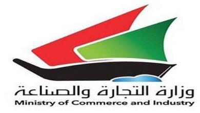 Photo of التجارة تغلق عددا من المحلات | جريدة الأنباء
