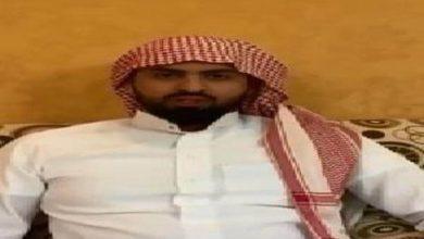 Photo of بالفيديو سعودي يتلقى العزاء في وفاة | جريدة الأنباء