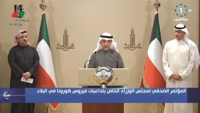 Photo of بالفيديو انطلاق المرحلة الأولى من | جريدة الأنباء