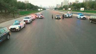 Photo of بالفيديو.. 45 مواطناً ووافداً خالفوا «حظر التجول» في يومه الثالث