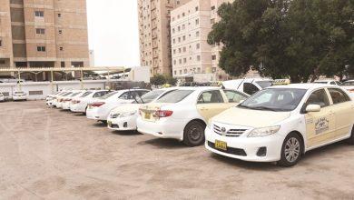 Photo of مصدر أمني: حملات أمنية لضبط التكاسي