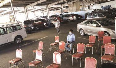 Photo of حزمة قرارات لتخفيف العبء عن | جريدة الأنباء