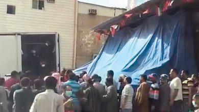 Photo of بالفيديو إبعاد امرأتين و3 وافدين | جريدة الأنباء