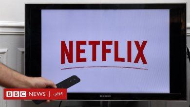 Photo of فيروس كورونا: نتفليكس تخفض جودة البث في أوروبا لتخفيف الضغط على الانترنت