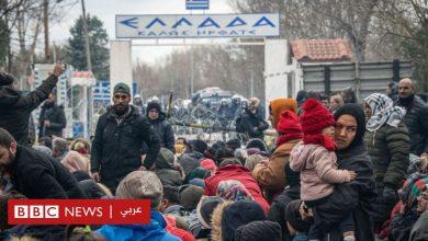 Photo of الحدود التركية: هل يغير تدفق اللاجئين من موقف أوربا تجاه الصراع في سوريا؟