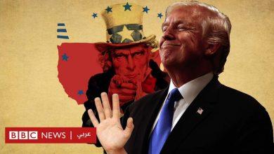Photo of يصوت الديمقراطيون لاختيار المرشح المحتمل لمنافسة دونالد ترامب