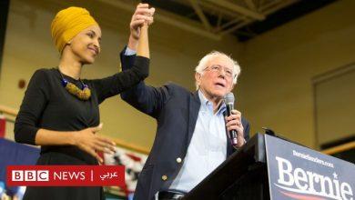 Photo of الانتخابات الأمريكية 2020: ما هو الثلاثاء الكبير في انتخابات الحزب الديمقراطي؟