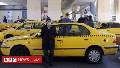 Photo of فيروس كورونا: إيران تقيّد حركة السفر الداخلي وتحث على تجنب استخدام الأوراق النقدية للحد من تفشي الوباء
