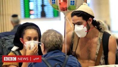 Photo of فيروس كورونا: فرض الحجر الصحي الذاتي على كل مَن يصل إلى إسرائيل