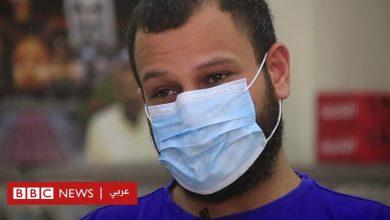 Photo of فيروس كورونا: بي بي سي تلتقي أول متعاف بحريني من الفيروس